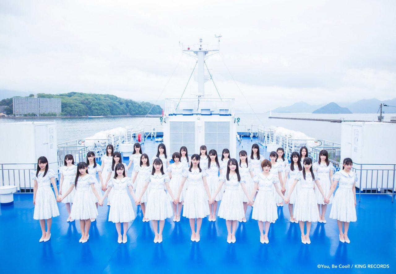 STU48 3rdシングル「大好きな人」タイトル決定!ジャケット&フルMV公開!
