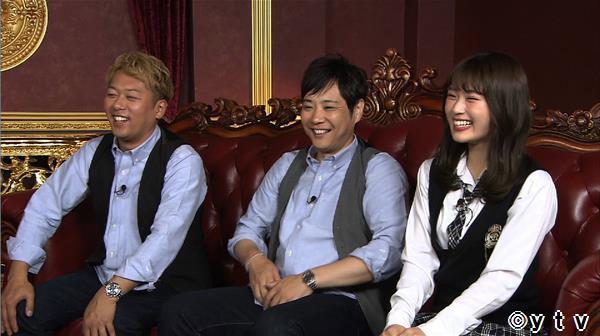 NMB48 渋谷凪咲が出演、電線を愛しすぎた女優 日テレ「ワケあり!レッドゾーン」 [7/4 26:04~]