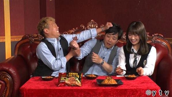 NMB48 渋谷凪咲が出演、究極の冷凍食品SP 日テレ「ワケあり!レッドゾーン」 [7/11 25:59~]