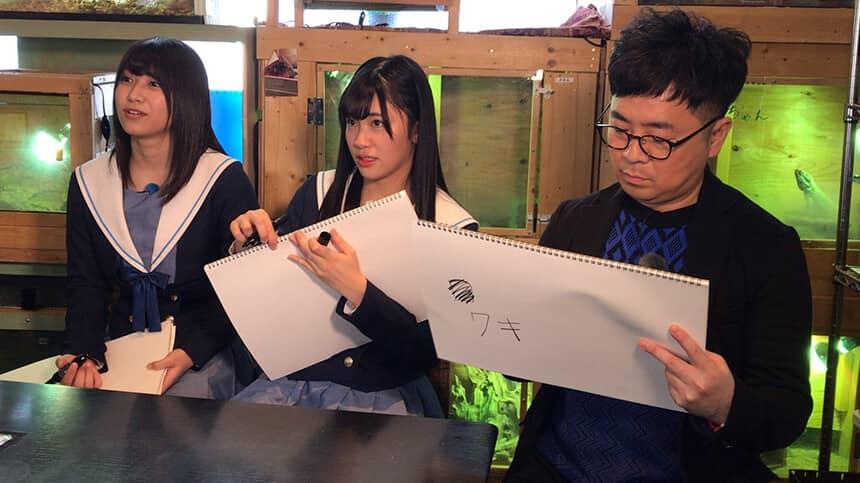 岡山もんげーパワースポットチャレンジ 第二章 TOKYO MX「せとチャレ!STU48」#71 [7/17 26:40~]