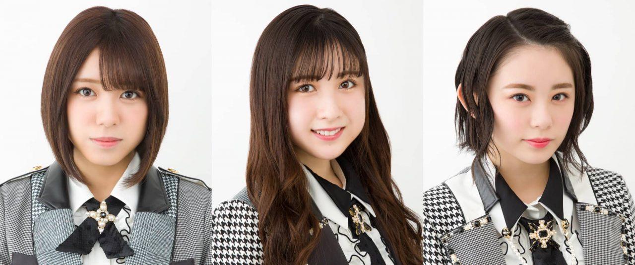 AKB48 チーム8 大西桃香&永野芹佳&濵咲友菜が生カラオケ!  「猫舌SHOWROOM 指カラ」 [7/26 20:00~]