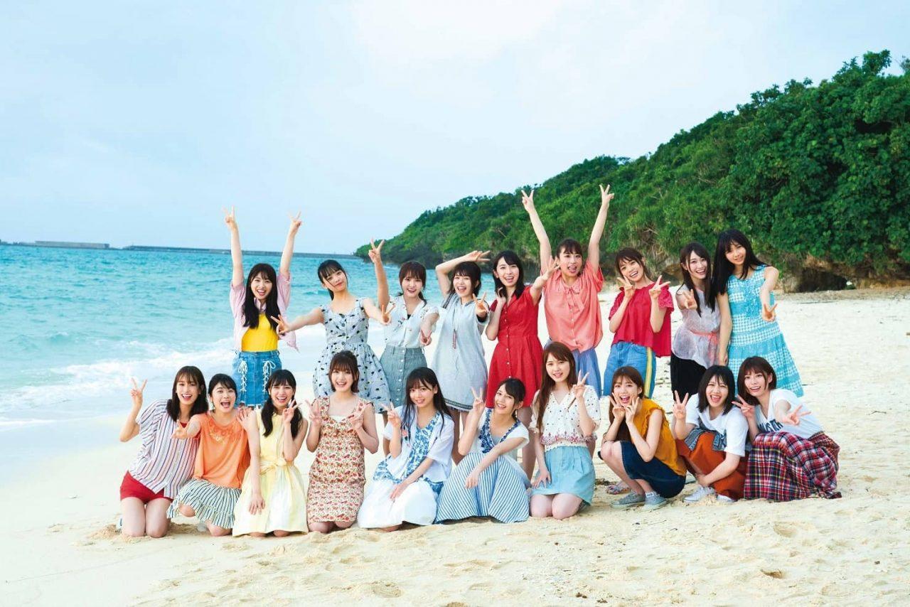日向坂46 1stグループ写真集「タイトル未定」