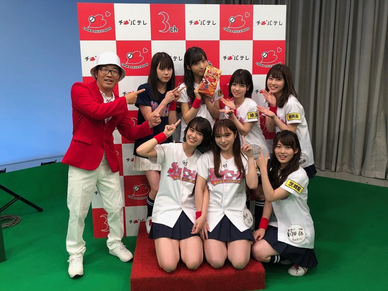 小栗有以に息抜き疑惑が発生!潔白を証明するために大奮闘! チバテレ「AKB48チーム8のKANTO白書 バッチこーい!」#45 [8/4 23:30~]