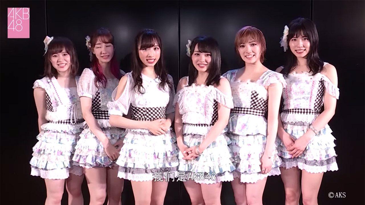 【動画】「AKB48 Group Asia Festival 2019 in SHANGHAI」出演メンバーコメント映像