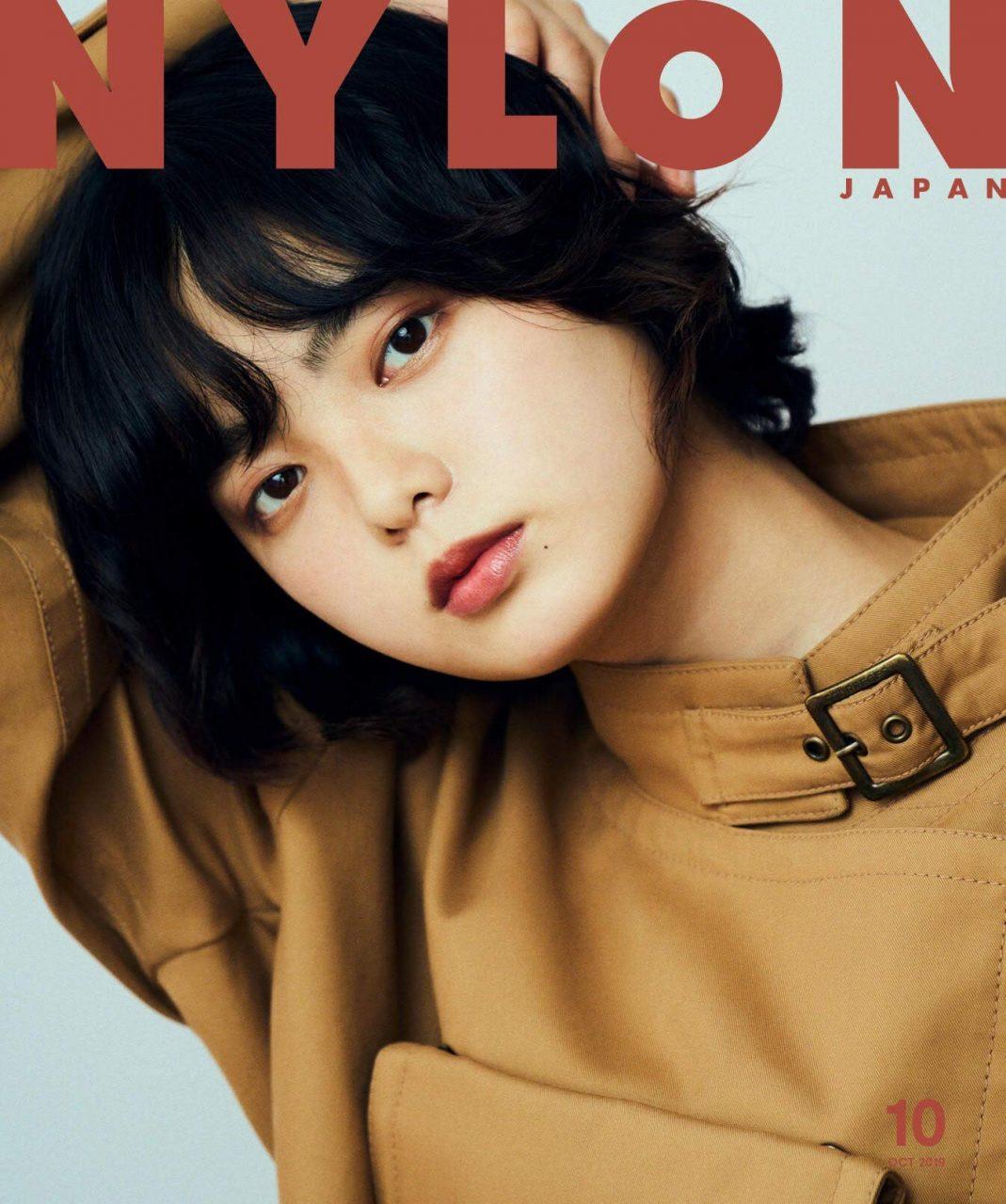 NYLON JAPAN (ナイロンジャパン) 2019年10月号