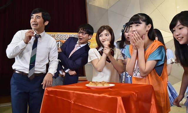 9期生ゼロポジ 第4回! TBSチャンネル1「SKE48 ZERO POSITION」#106 [8/17 23:00~]