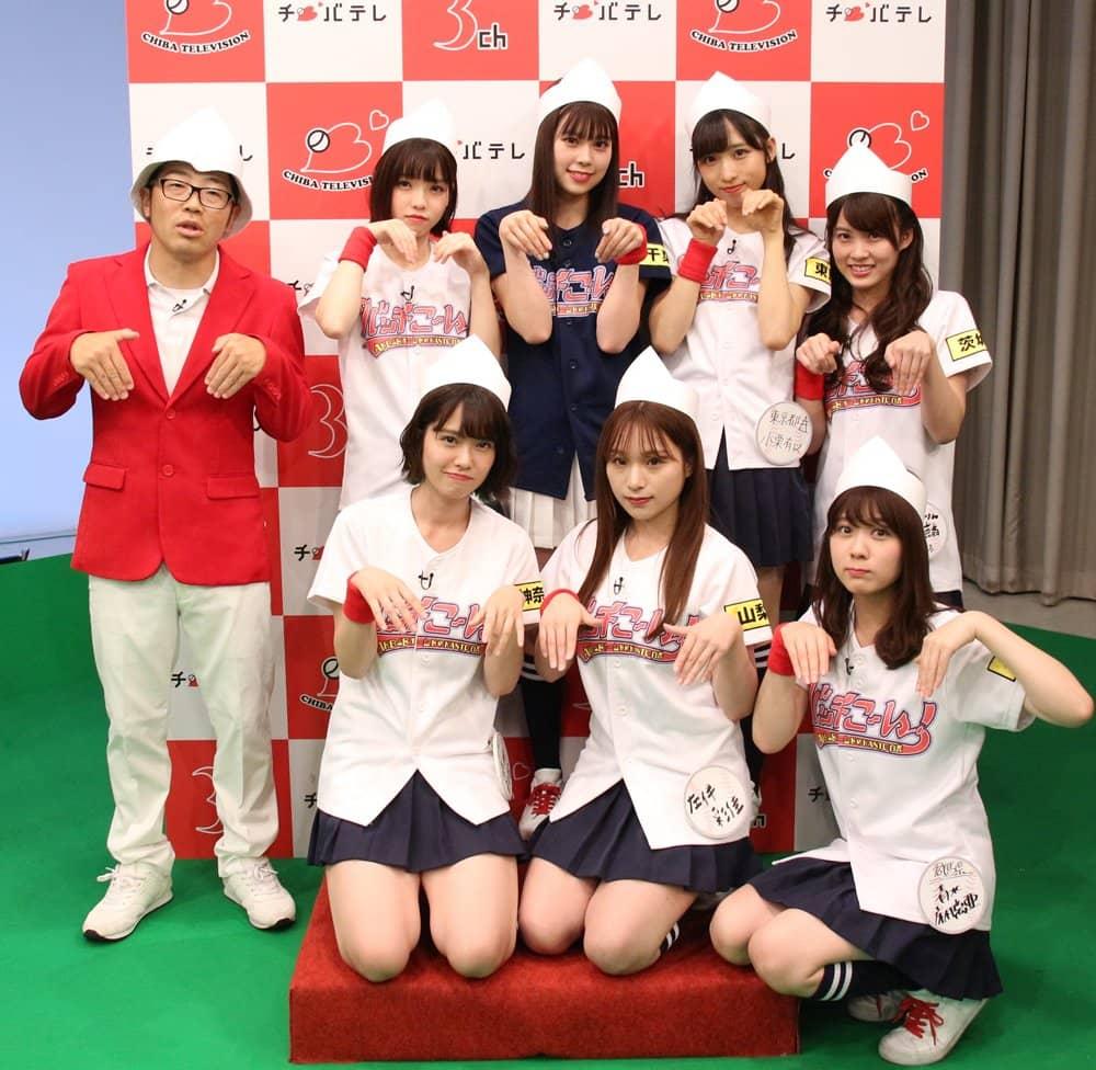 夏の恒例企画『8怪談』を実施! チバテレ「AKB48チーム8のKANTO白書 バッチこーい!」#46 [8/18 23:30~]