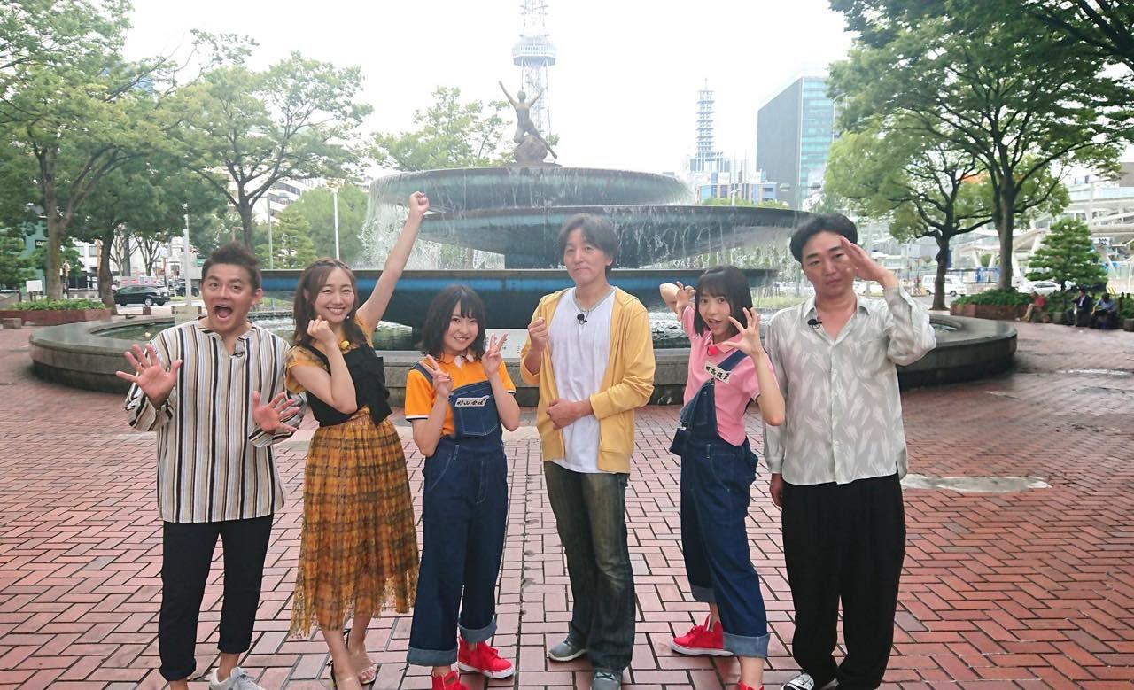 逆再生動画でバズらせたい! 東海テレビ「SKE48のバズらせます!!」 [8/20 24:25~]