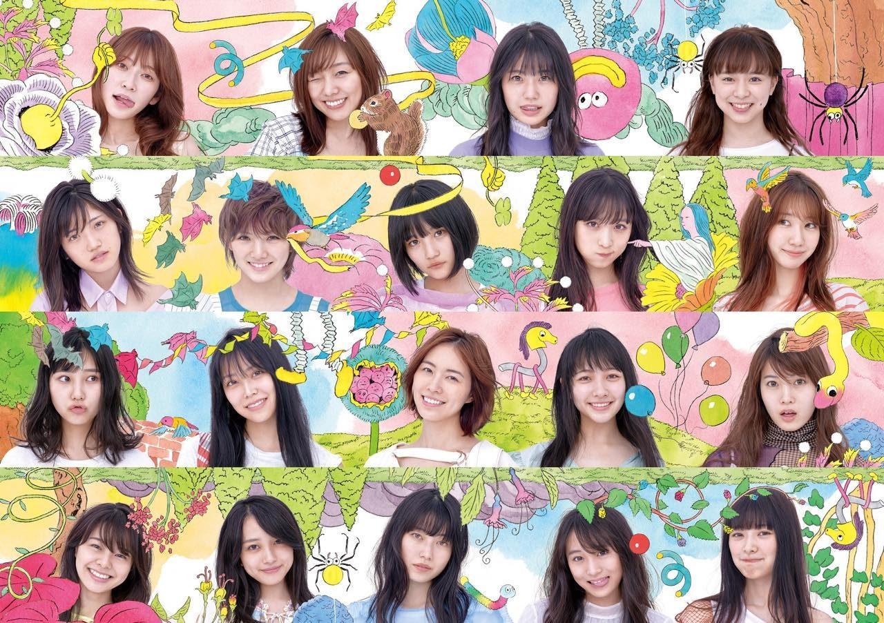 AKB48 56thシングル「サステナブル」フラゲ日!