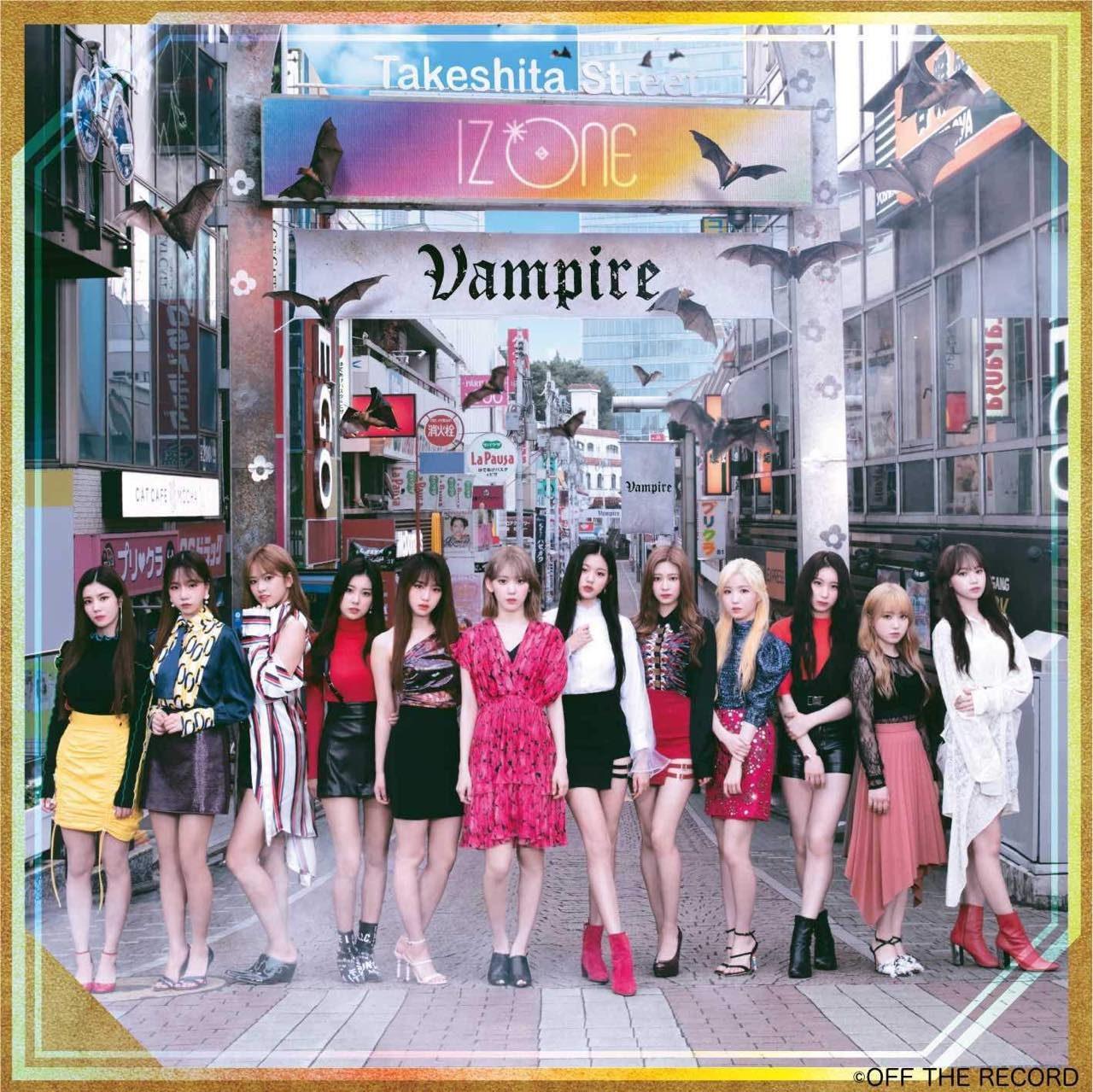IZ*ONE 日本3rdシングル「Vampire」フラゲ日!