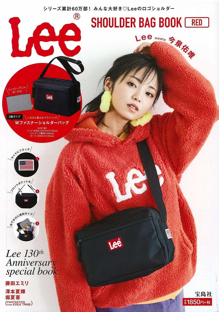 Lee SHOULDER BAG BOOK RED