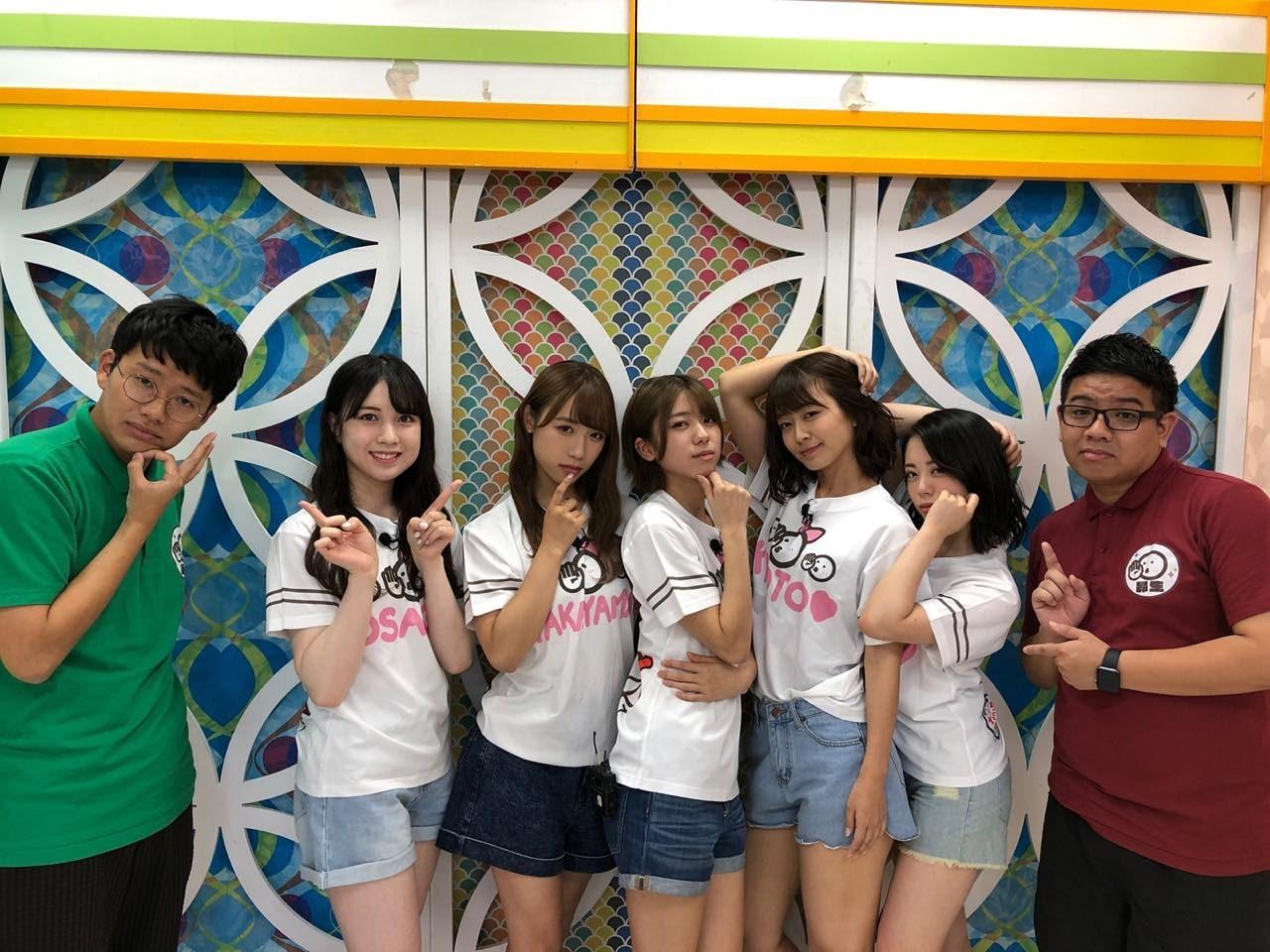 Kawaiian TV「AKB48チーム8のKANSAI白書 こっそりナンバーワン宣言やで!」#64 [9/16 19:00~]