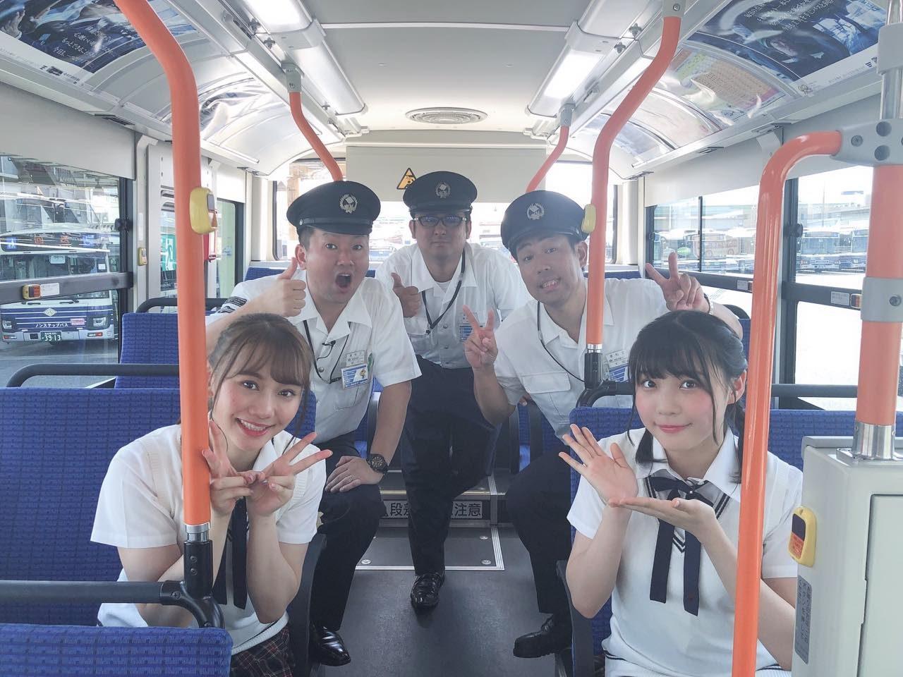 SKE48 松本慈子&浅井裕華が名古屋市営バスの営業所へ② 東海テレビ「SKE48は君と歌いたい」 [9/17 21:54~]