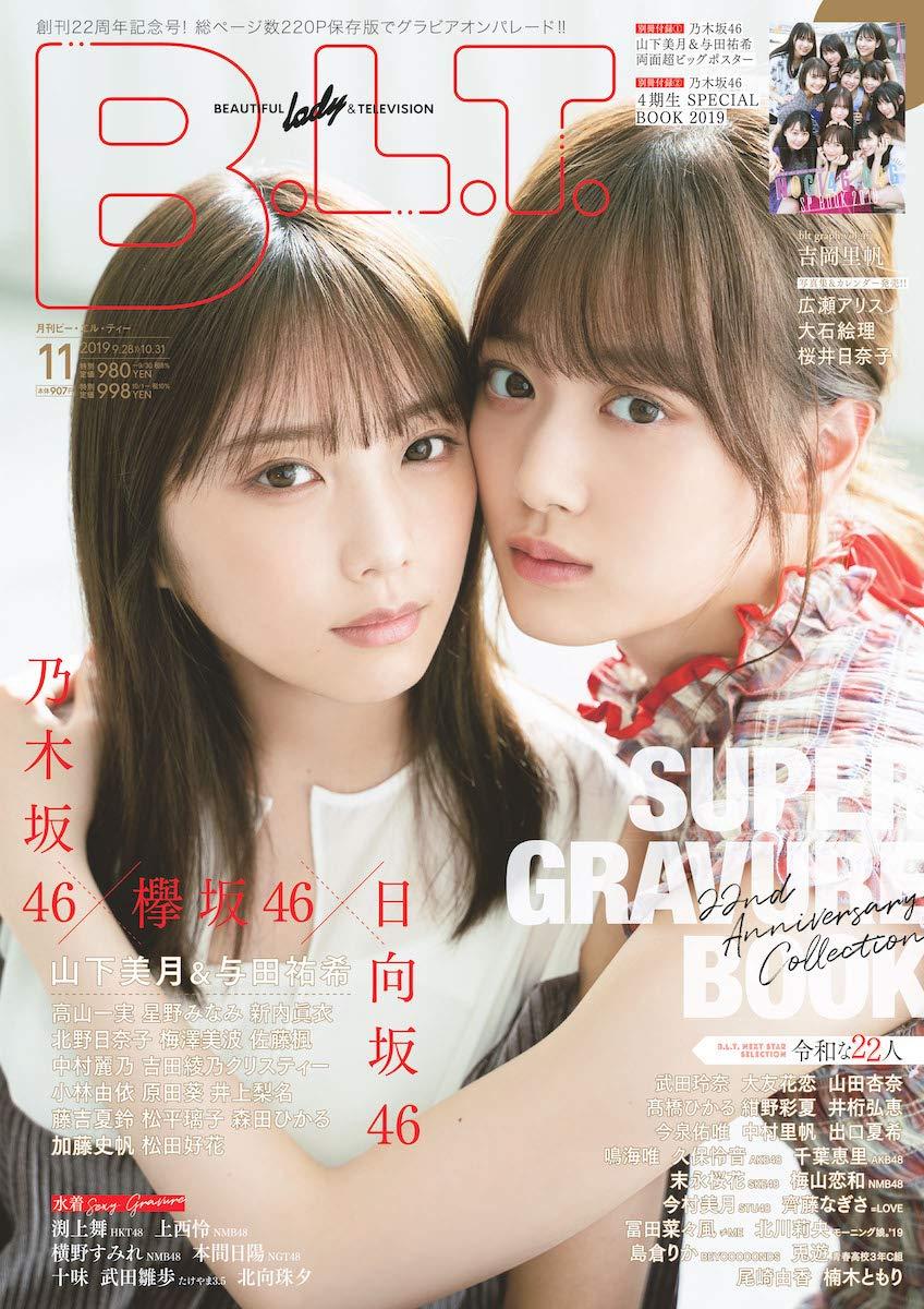 AKB48グループメンバー掲載!水着グラビアも充実!「B.L.T. 2019年11月号」9/24発売!【創刊22周年記念号】