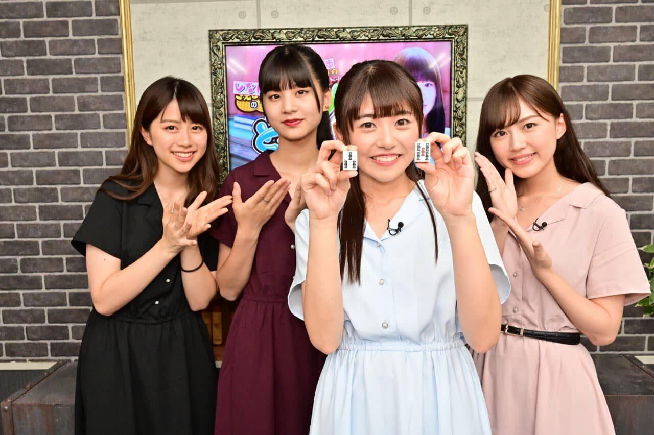 """今回は""""冠""""争奪バトルで勝利したたけやま3.5・武田雛歩がメイン! TBSチャンネル1「さえぴぃのトップ目とったんで!」#43 [9/21 24:00~]"""