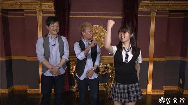 NMB48 渋谷凪咲が出演!美しくもマニアックな女子が大集合! 日テレ「ワケあり!レッドゾーン」 [9/26 26:29~]