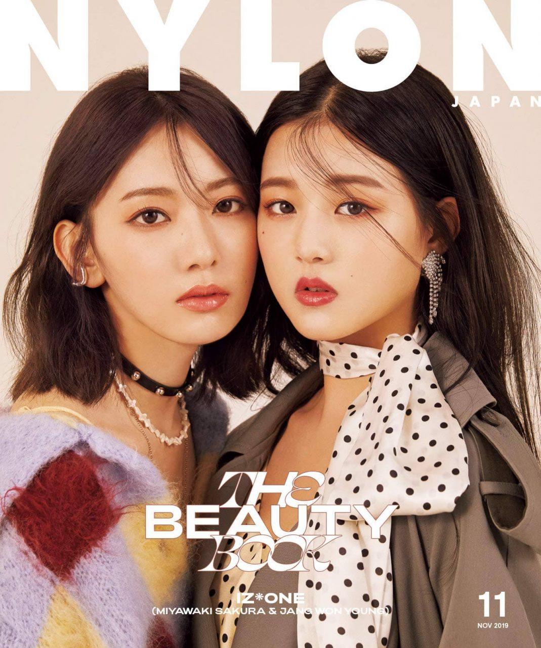 NYLON JAPAN 2019年11月号