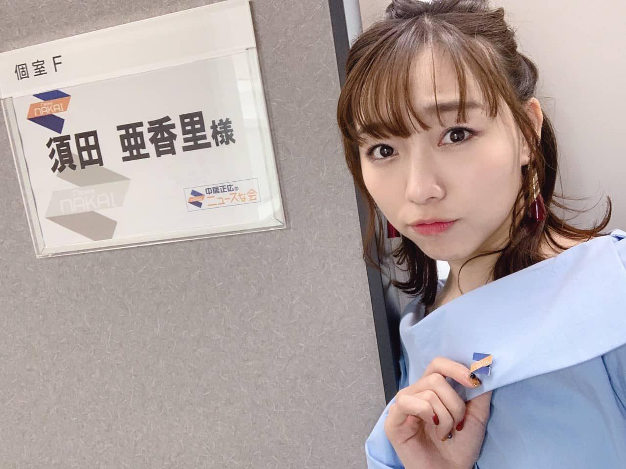 SKE48 須田亜香里が出演! テレ朝「中居正広のニュースな会」 [9/28 12:00~]