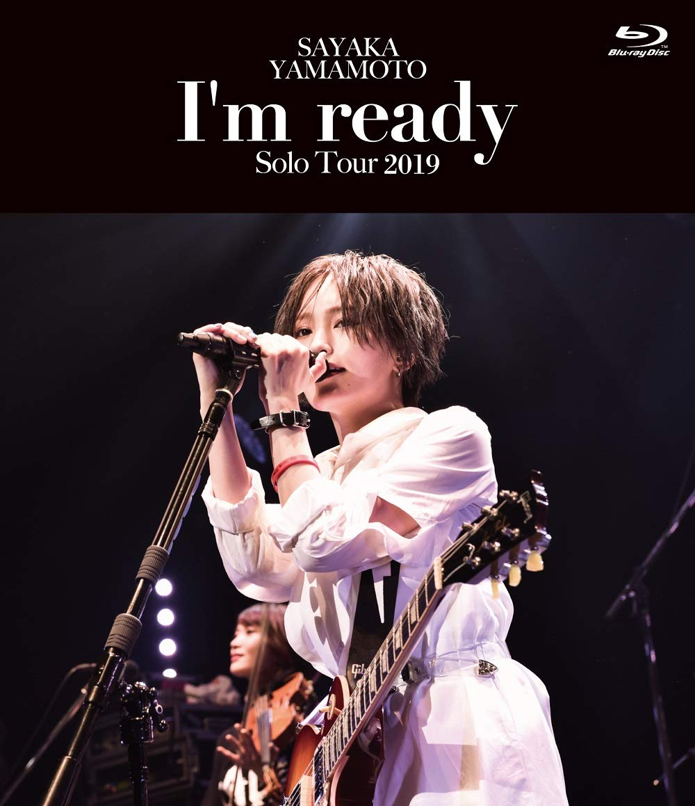 山本彩 LIVE TOUR 2019 ~I'm ready~ [Blu-ray][DVD]