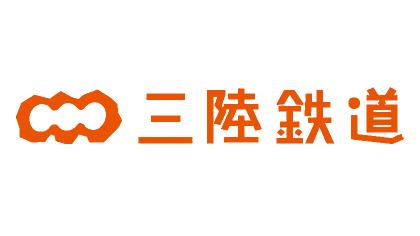 三陸鉄道「AKB48列車」10/12運行!メンバーと列車旅!