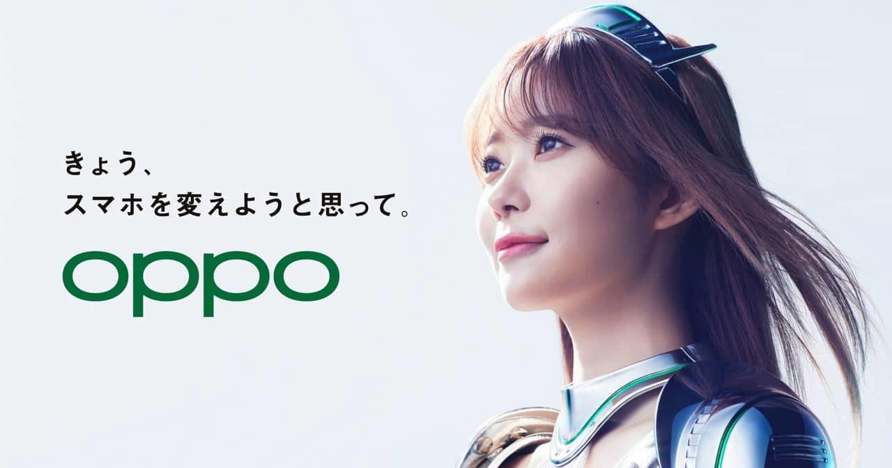 【動画】指原莉乃、スマートフォン「OPPO Reno A(リノ エー)」イメージキャラクターに!新TVCM公開!
