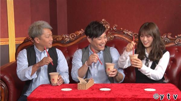NMB48 渋谷凪咲が出演!空前のタピオカブームを総ざらい!後編 日テレ「ワケあり!レッドゾーン」 [10/10 26:09~]