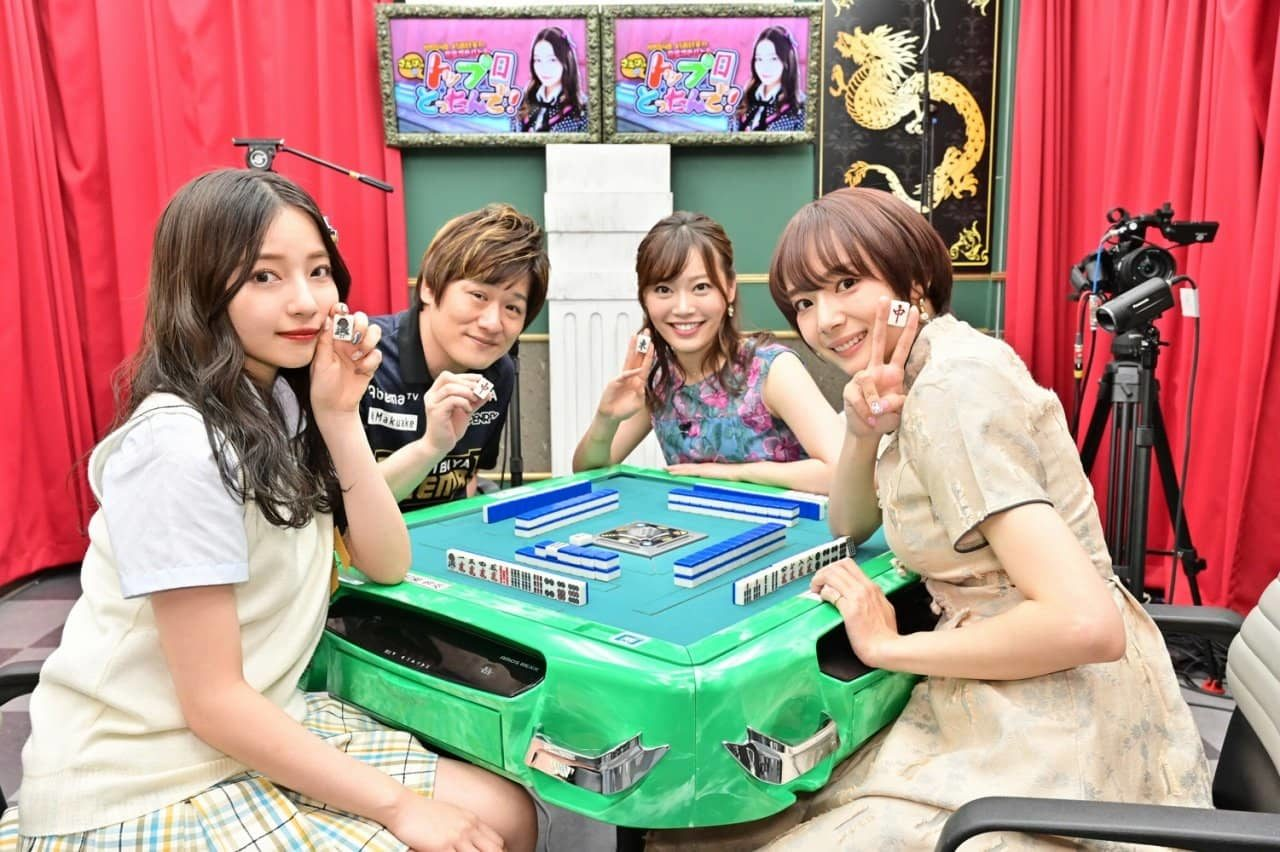 二代目・村瀬紗英 最終回! TBSチャンネル1「さえぴぃのトップ目とったんで!」#45 [10/19 24:00~]