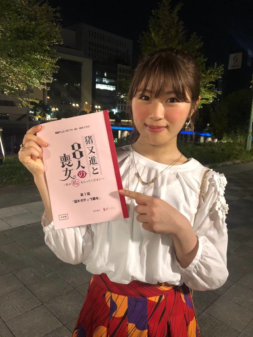 NMB48 渋谷凪咲が出演! カンテレ「猪又進と8人の喪女」第1話:超ネガティブ喪女 [10/24 24:55~]