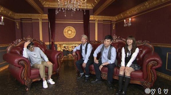 NMB48 渋谷凪咲が出演!大人気グルメYouTuberはいじぃが登場! 日テレ「ワケあり!レッドゾーン」【10/31 25:59~】