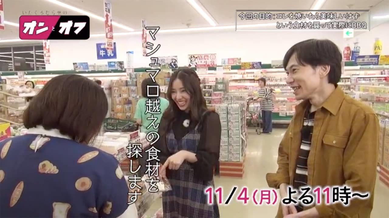 NMB48 村瀬紗英が出演!BBQでマシュマロに代わる食材を見つけよう テレ玉「いたくろむらせのオンとオフ」#14 【11/4 23:00~】