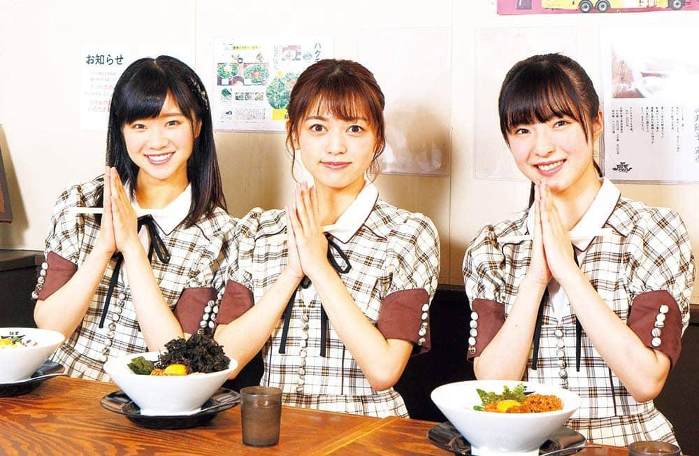 NGT48 中村歩加&大塚七海&真下華穂が登場! 「ラーメンWalker新潟2020」11/8発売!