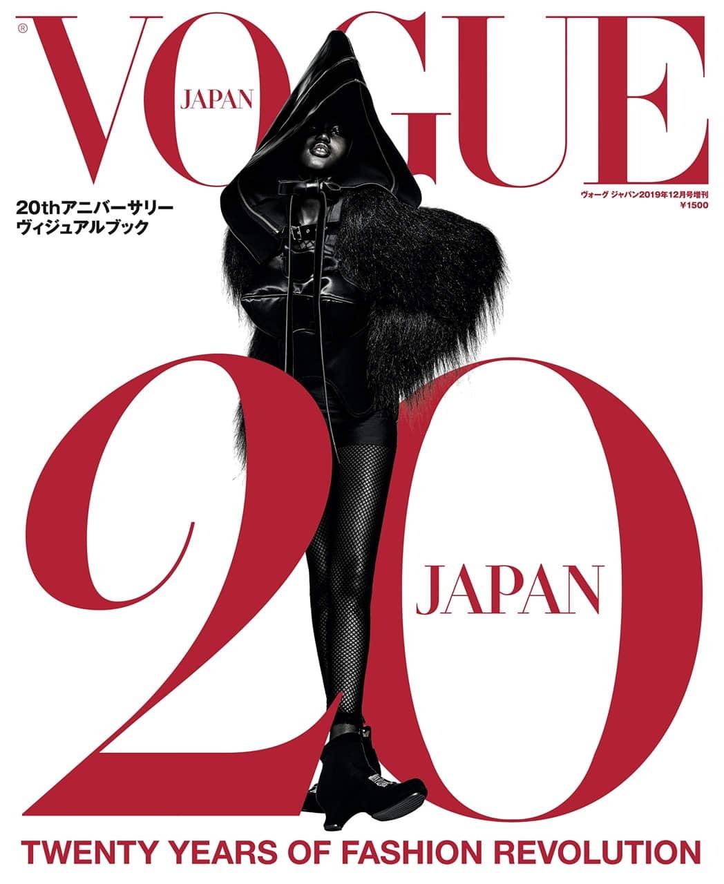 VOGUE JAPAN 20thアニバーサリー ヴィジュアルブック