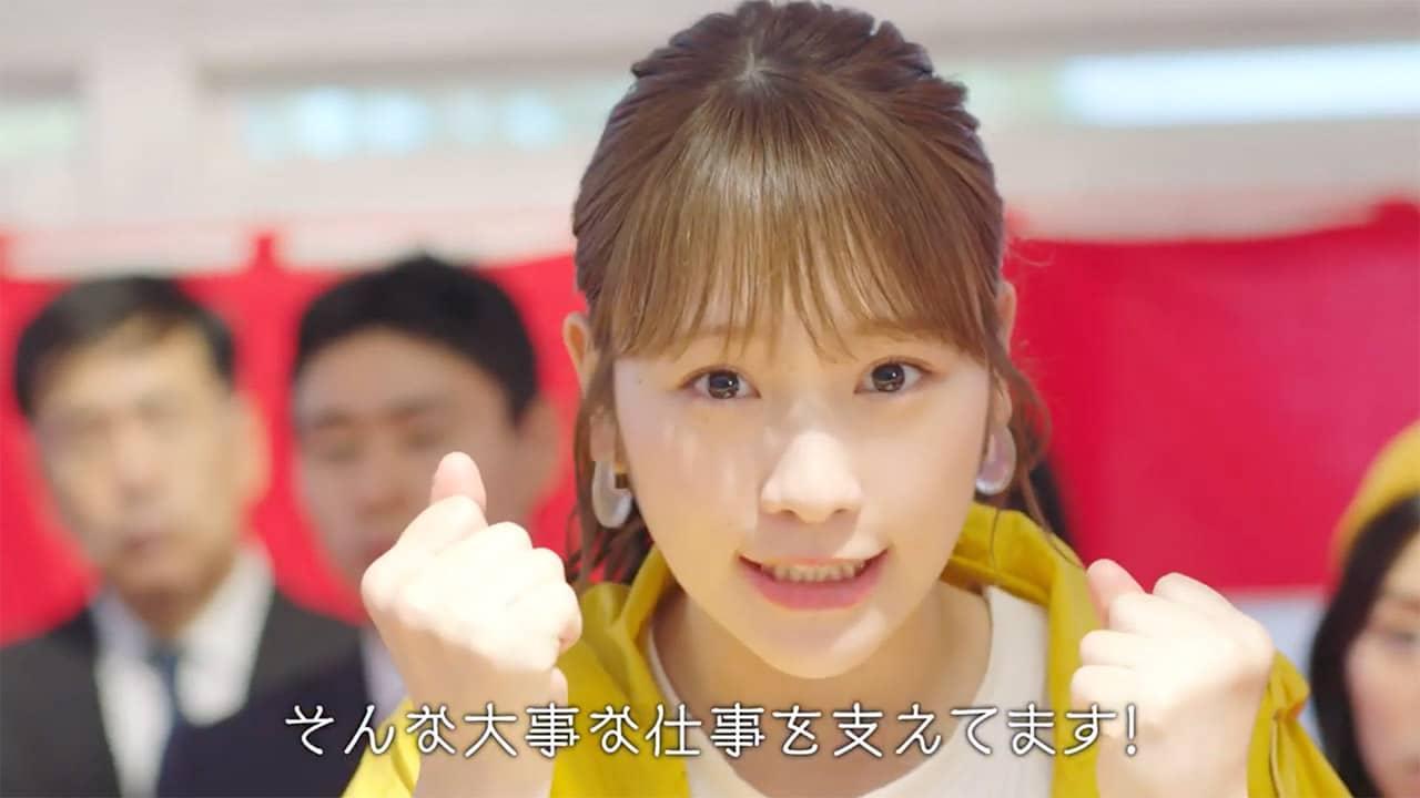 【動画】川栄李奈出演、オリックスグループ新CM「やる気MAX!大型船舶」「小型ボートと大型船舶」篇