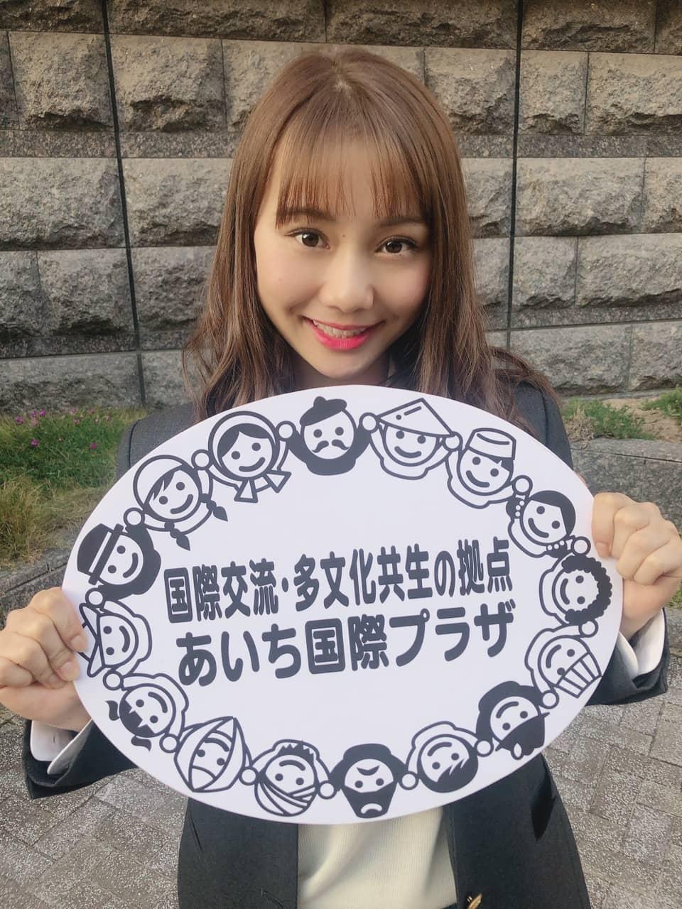 松本慈子が<あいち国際プラザ>を紹介! 東海テレビ「SKE48のあいちテル!」【11/28 21:54~】
