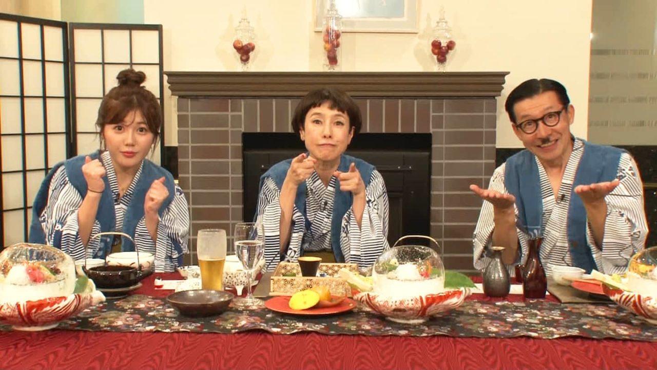 AKB48 宮崎美穂が出演! 福島県郡山~会津若松1泊2日の旅!前編 BS-TBS「これ、何の集まり?三人旅」#3【12/5 23:00~】