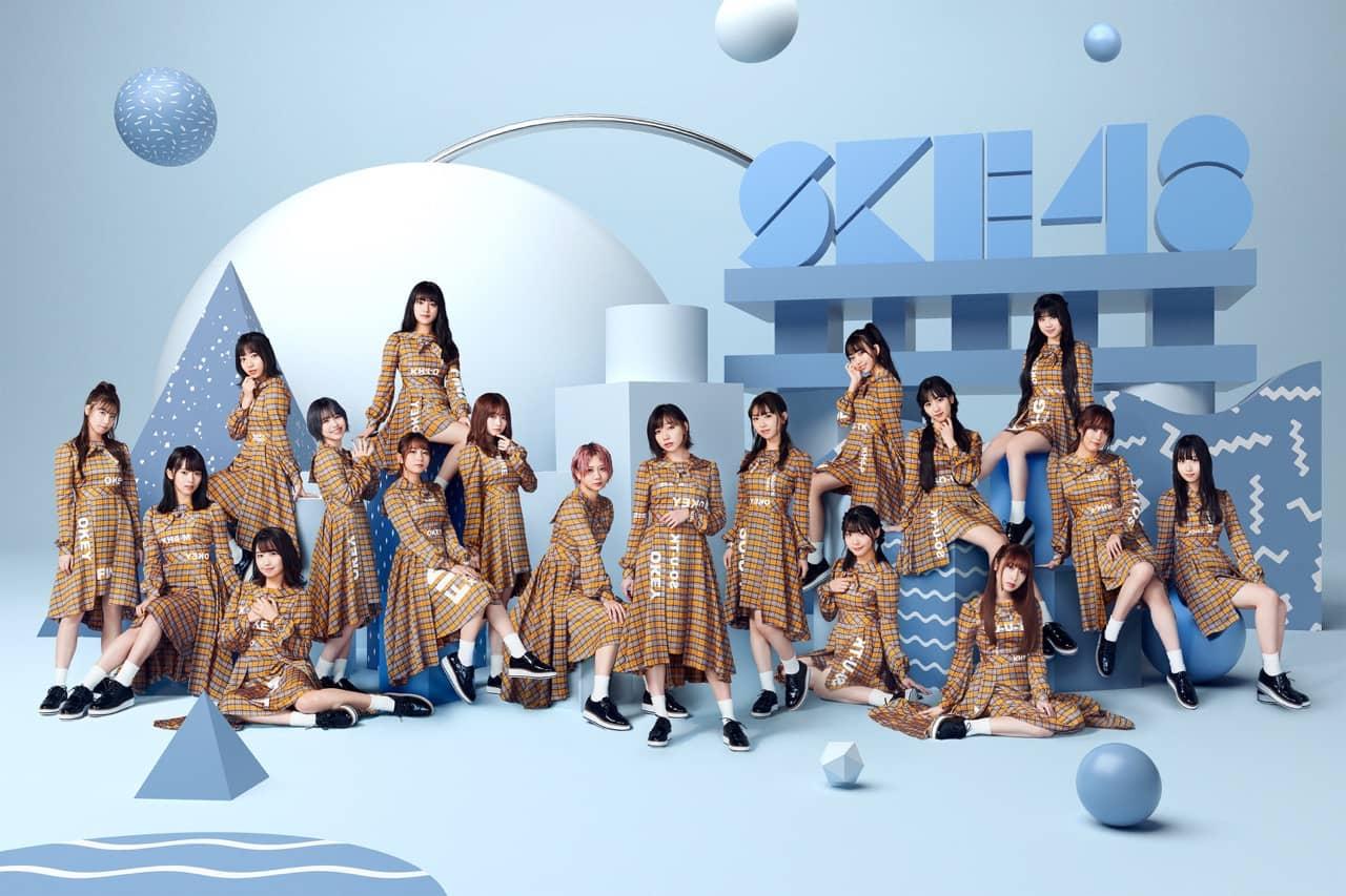 SKE48 26thシングル「ソーユートコあるよね?」ジャケット&新アーティスト写真公開!