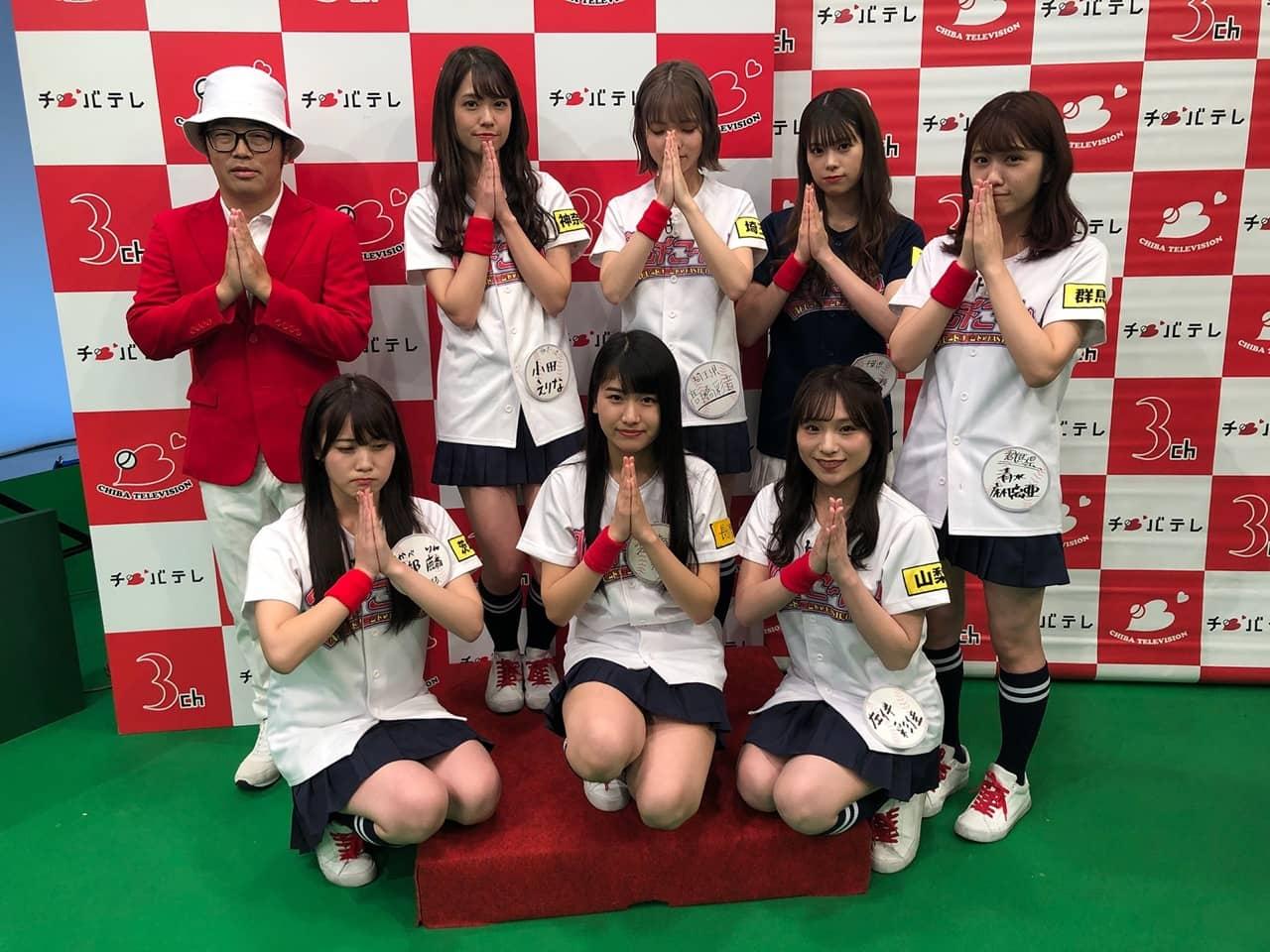 今年1年を振り返って大反省大会! チバテレ「AKB48チーム8のKANTO白書 バッチこーい!」#53【12/15 23:30~】