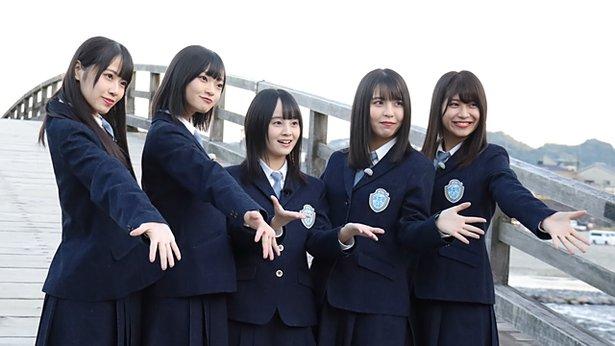 STU48 新谷野々花らが山口県で課外授業、岩国グルメを堪能「STU↗︎でんつ!」
