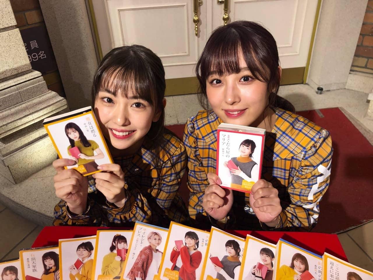 SKE48 熊崎晴香&鎌田菜月が「女神のマルシェ」に出演