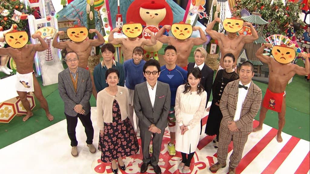 大島優子が「日本人のおなまえっ!×みんなで筋肉体操 新春SP」にゲスト出演