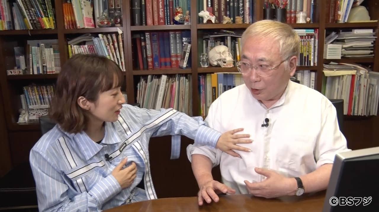 梅田彩佳が高須院長に突撃、整形の流行に迫る「カンニングのDAI 安☆吉日」