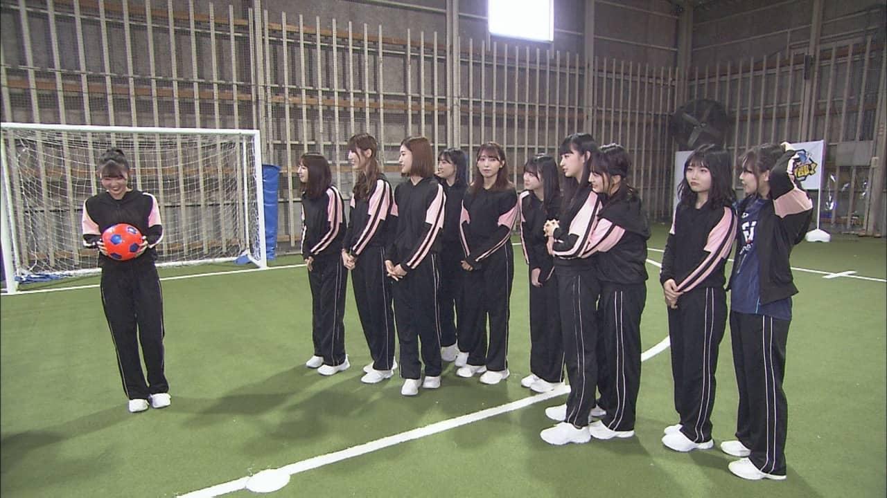 「HKT青春体育部!」#14:新春SP サッカーに挑戦!①