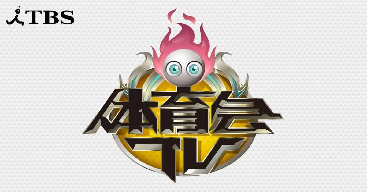 NMB48 堀詩音が「炎の体育会TV」に出演!サッカー新競技で天才小野伸二が神ワザ!