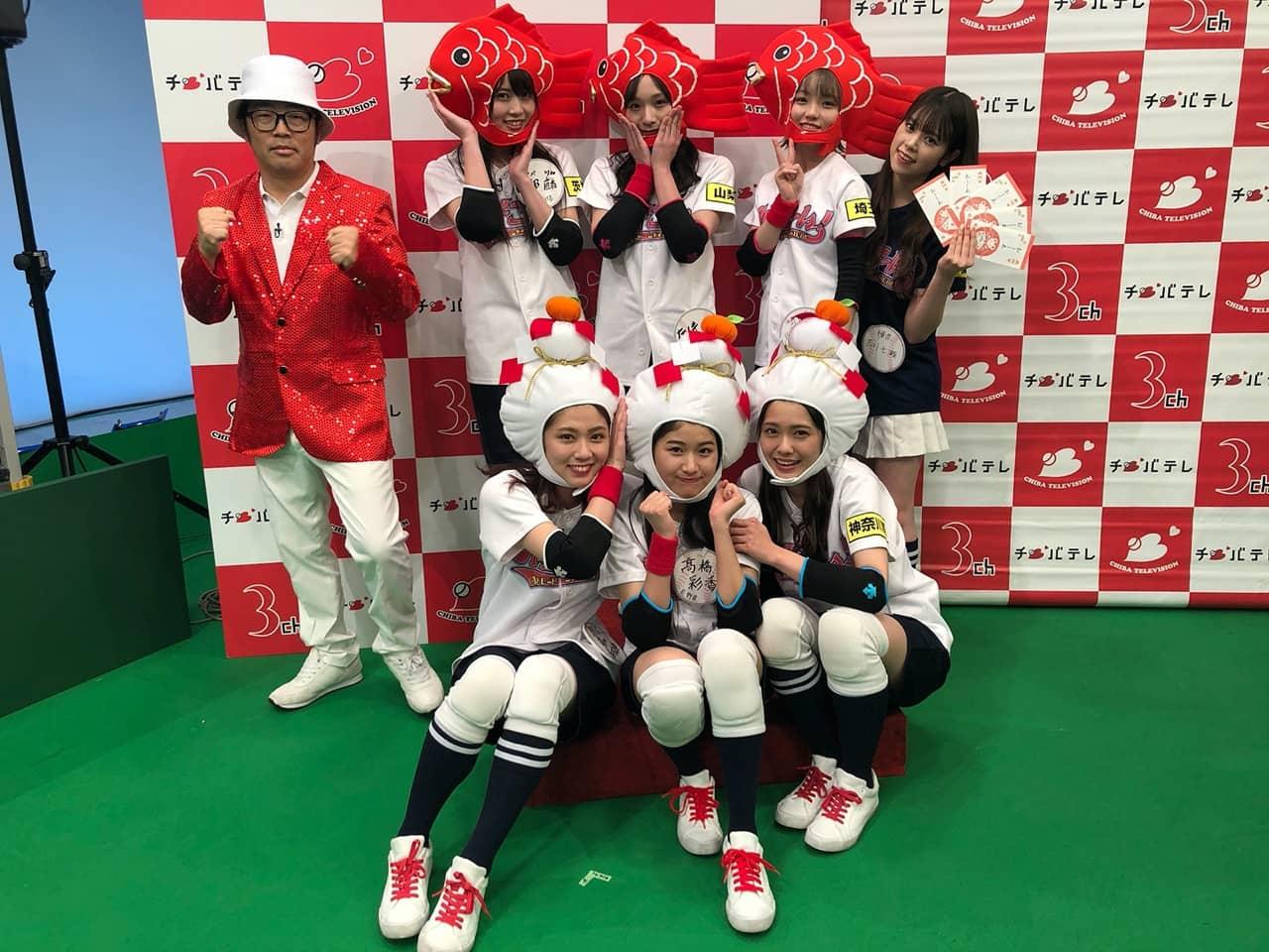 「AKB48チーム8のKANTO白書 バッチこーい!」新春チーム対抗お正月バトル!