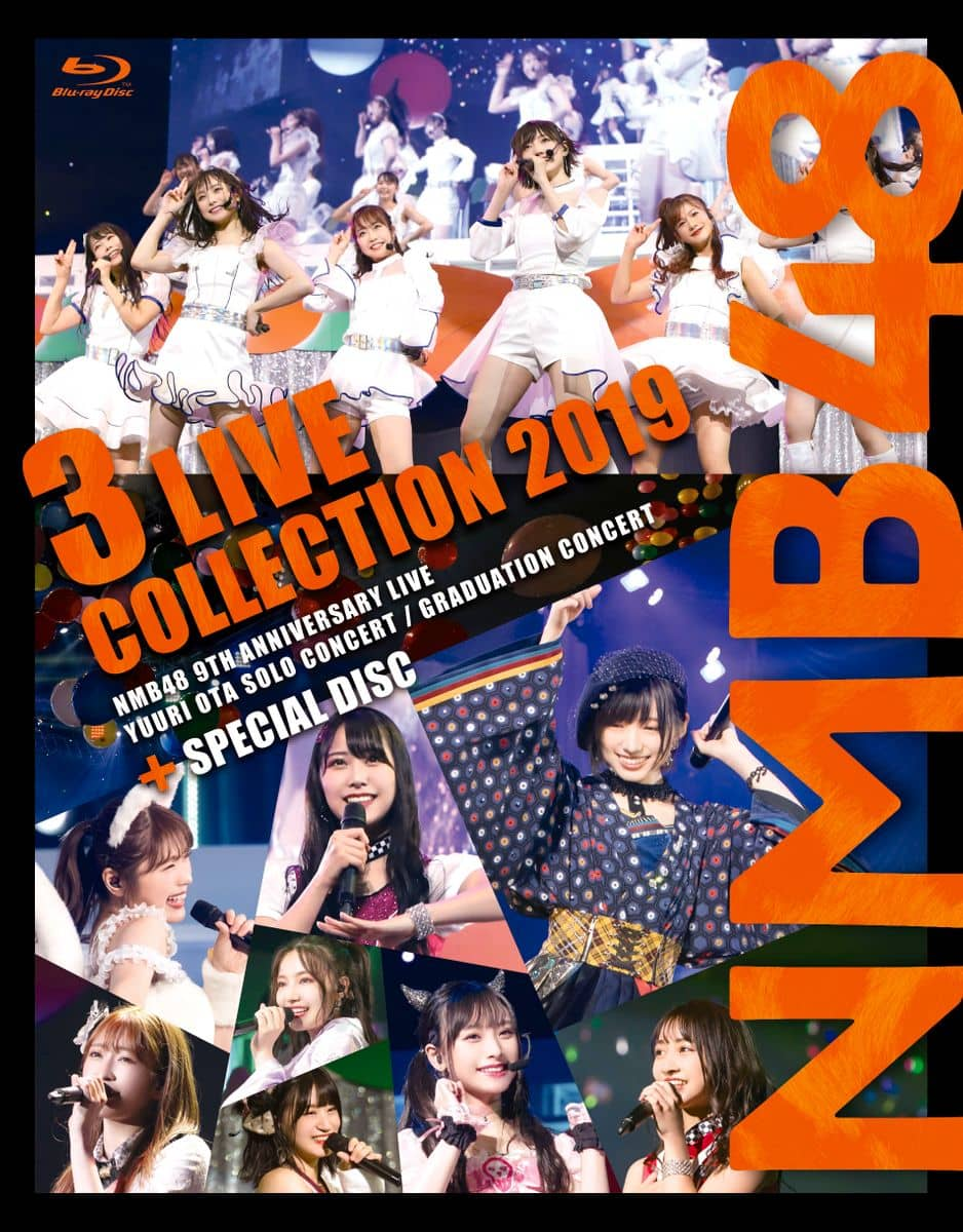 「NMB48 3 LIVE COLLECTION 2019」Blu-ray&DVD BOX、2/14発売!