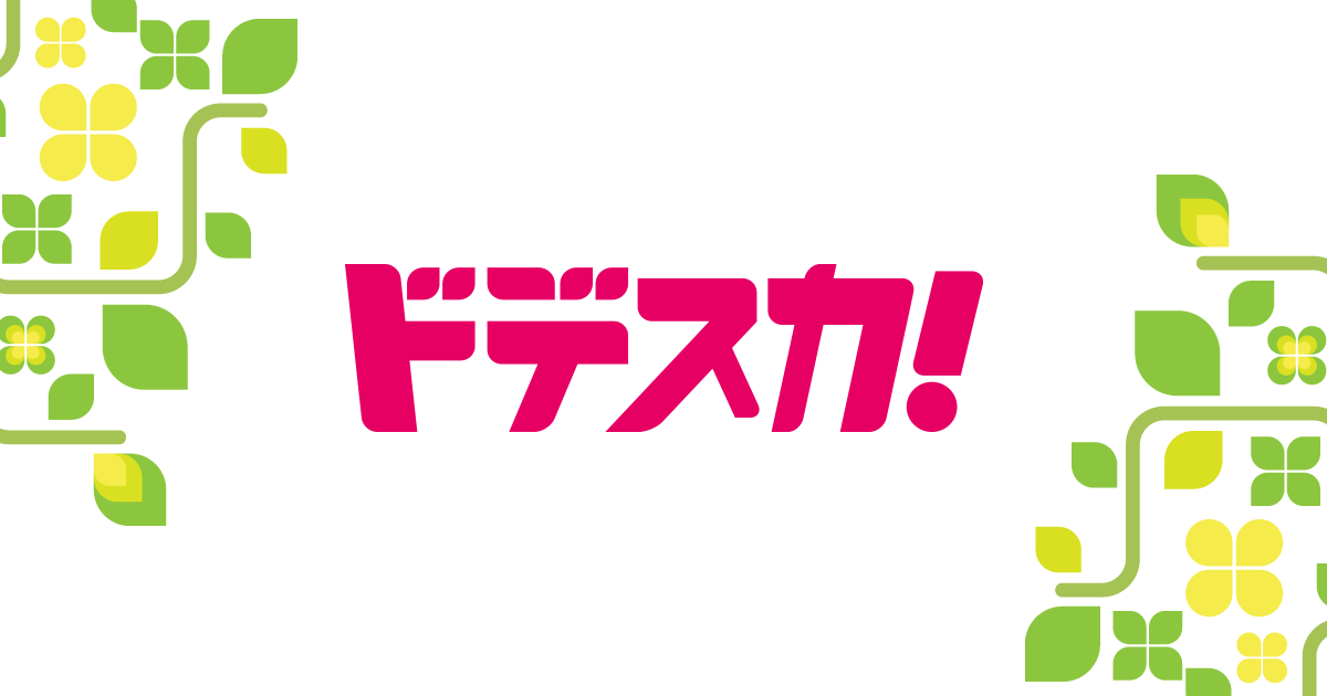 SKE48 須田亜香里が「ドデスカ!」に出演!新型コロナ感染拡大…愛知県の収束いつ?専門家が分析【メ〜テレ】