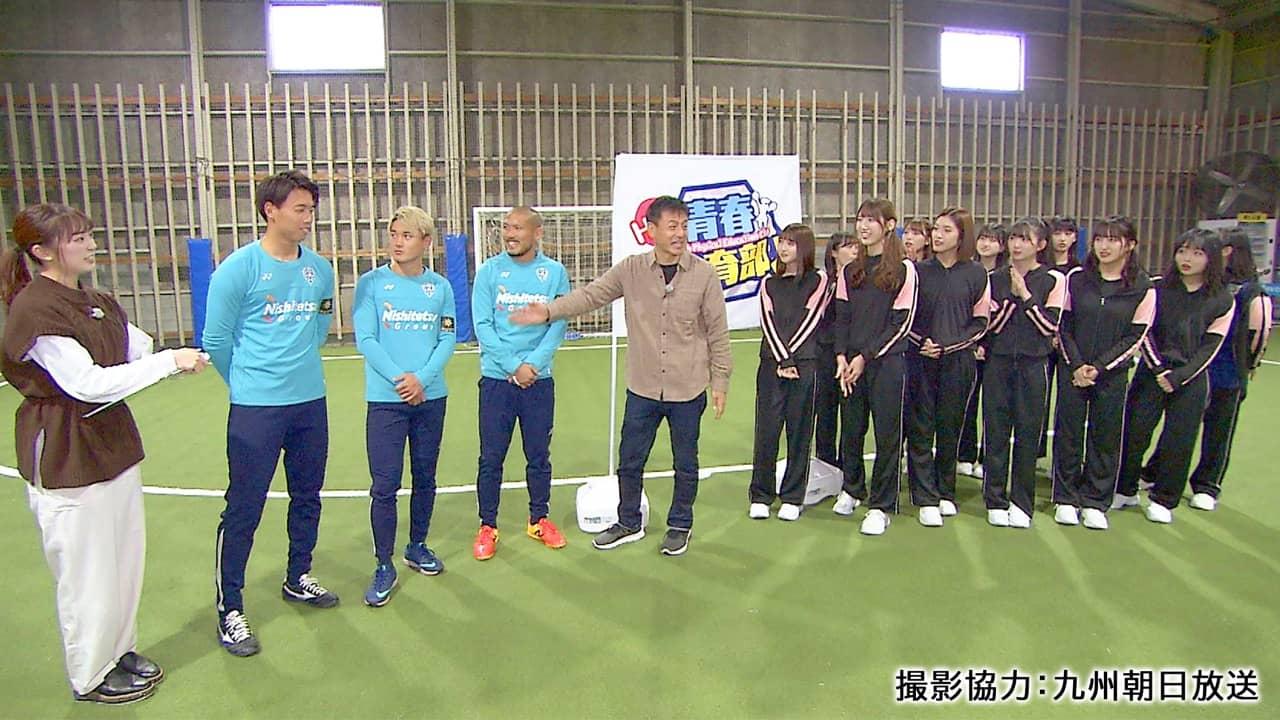 「HKT青春体育部!」#15:新春SP サッカーに挑戦!後編