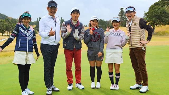 SKE48 山内鈴蘭出演「サンデーゴルフ」永井花奈プロ&渡辺裕太を迎えてのペア対決①