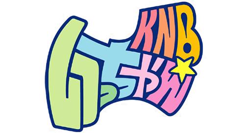 AKB48 チーム8 橋本陽菜が「いっちゃん☆KNB」に出演、エクササイズで飛躍?
