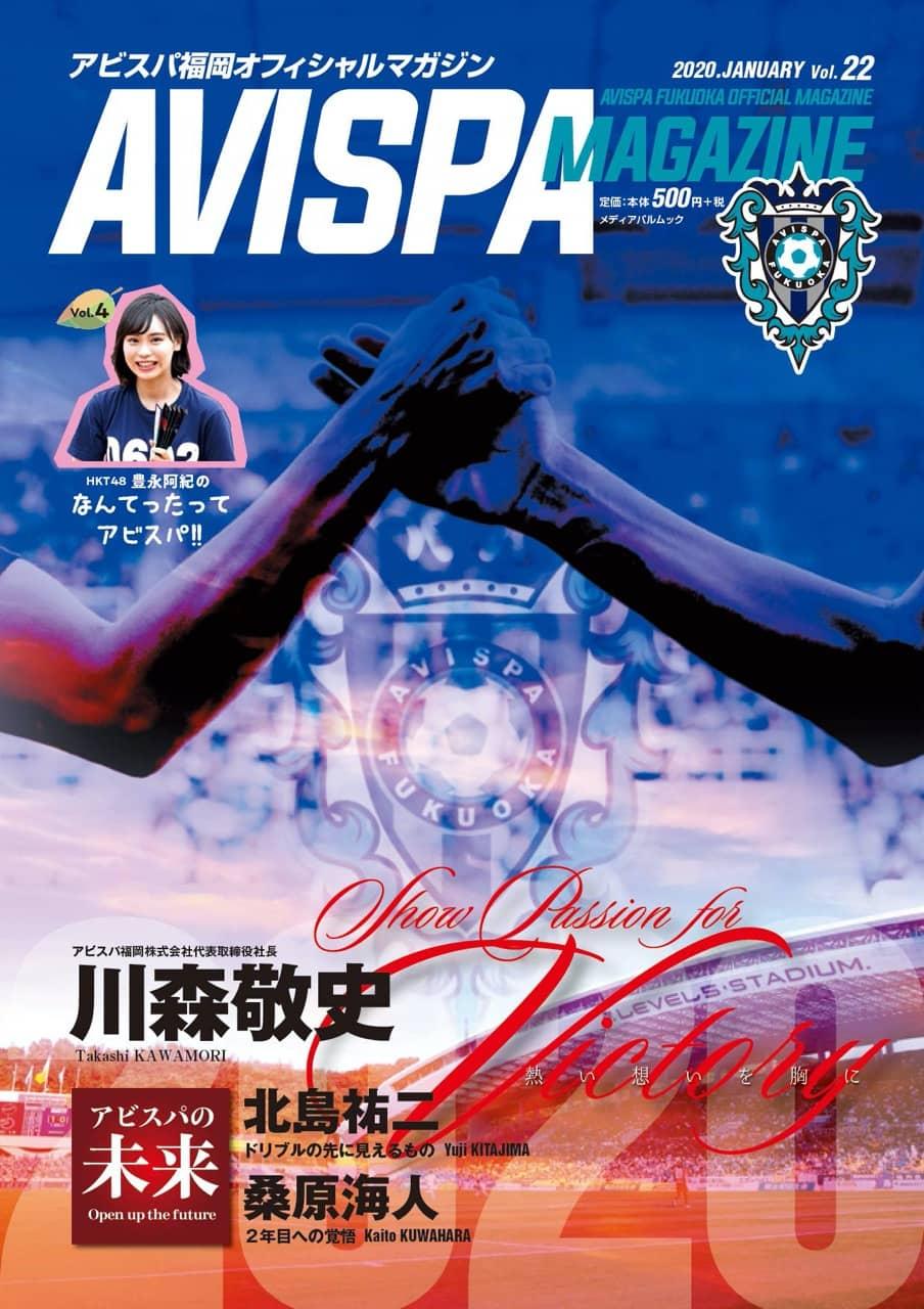 AVISPA MAGAZINE Vol.22